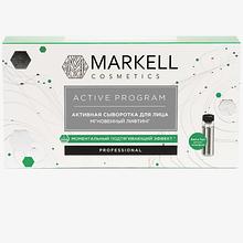 "Активна сироватка для обличчя ""Миттєвий ліфтинг"" Markell Cosmetics Active Program"
