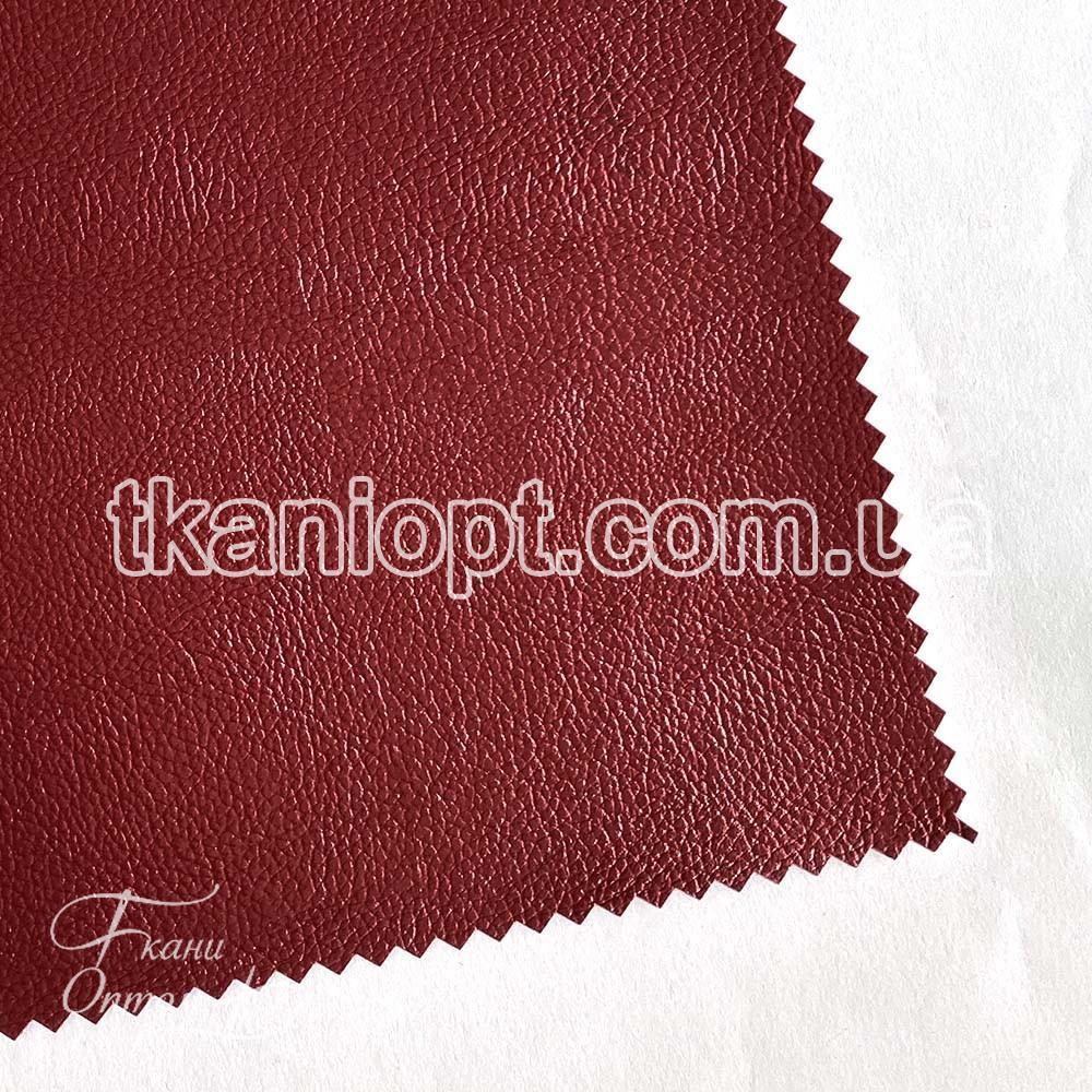 Ткань Кожзам плотный venedik (бордовый)