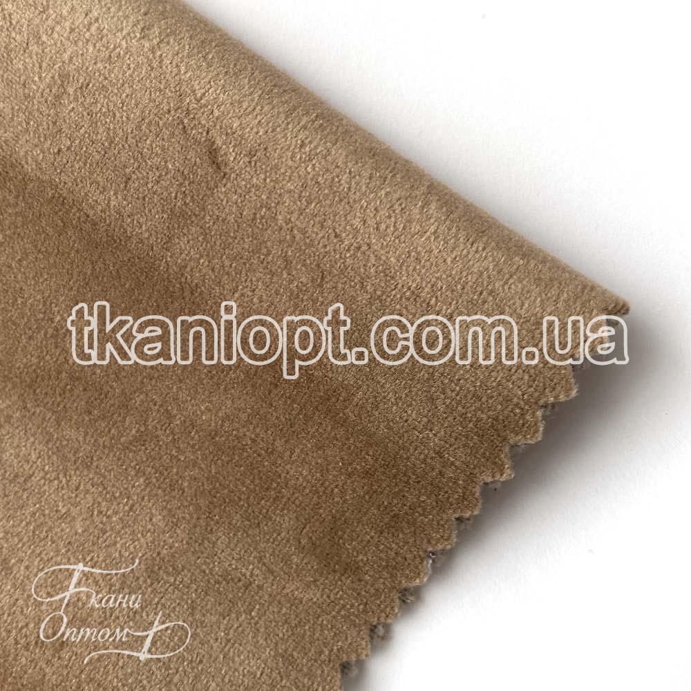 Ткань Велюр плотный на тканевой основе florida  (карамель)