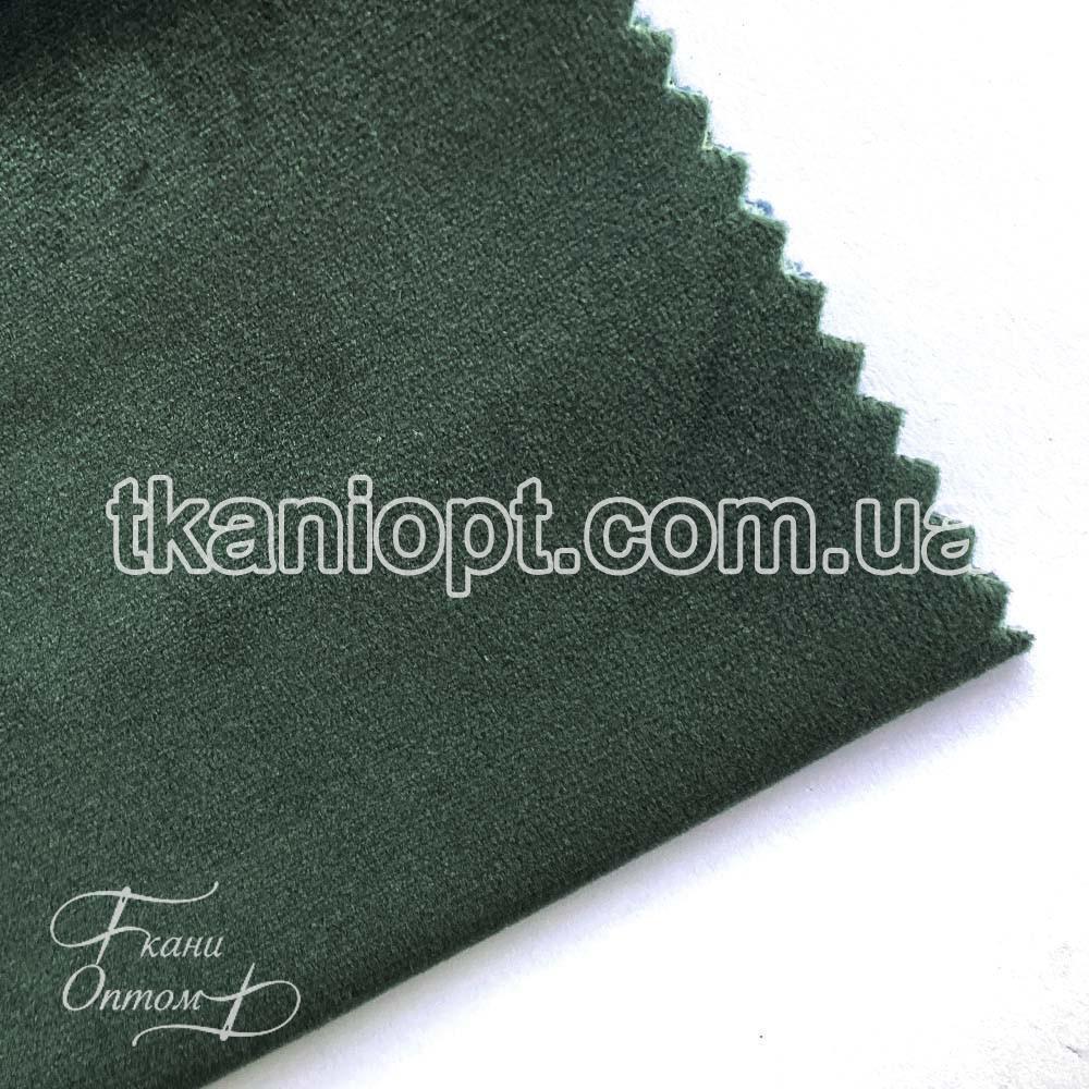Ткань Велюр плотный на тканевой основе florida (бутылочный)