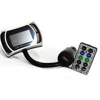 Автомобильный FM модулятор, трансмиттер CM 986