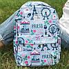 Рюкзак молодежный женский Paris