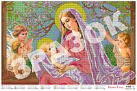 Схема для вышивки бисером Мадонна в саду