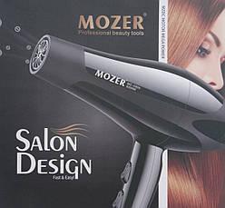Фен для волос Mozer MZ-5920 5000Вт, фото 3