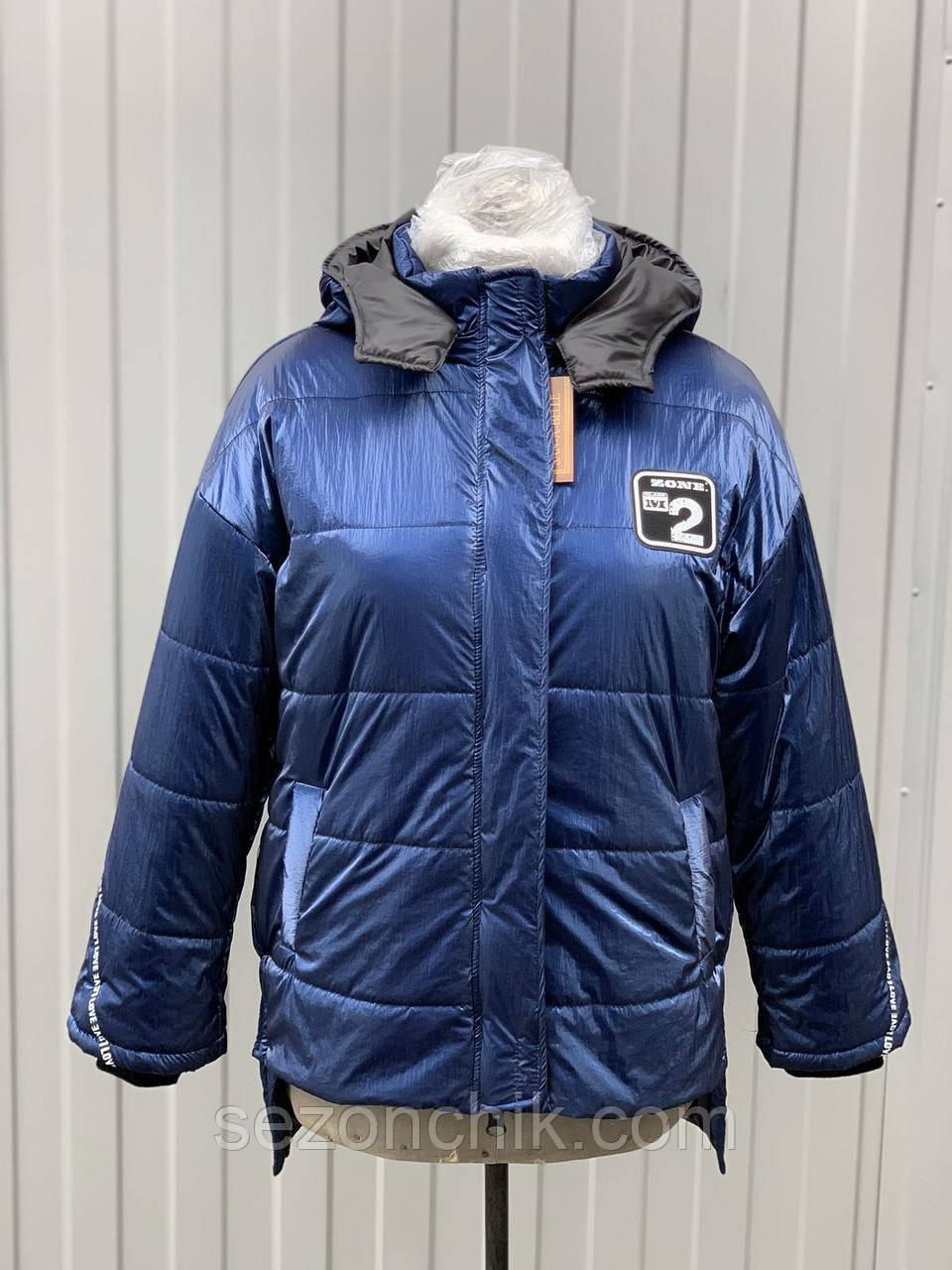 Демисезонная куртка женская большие размеры