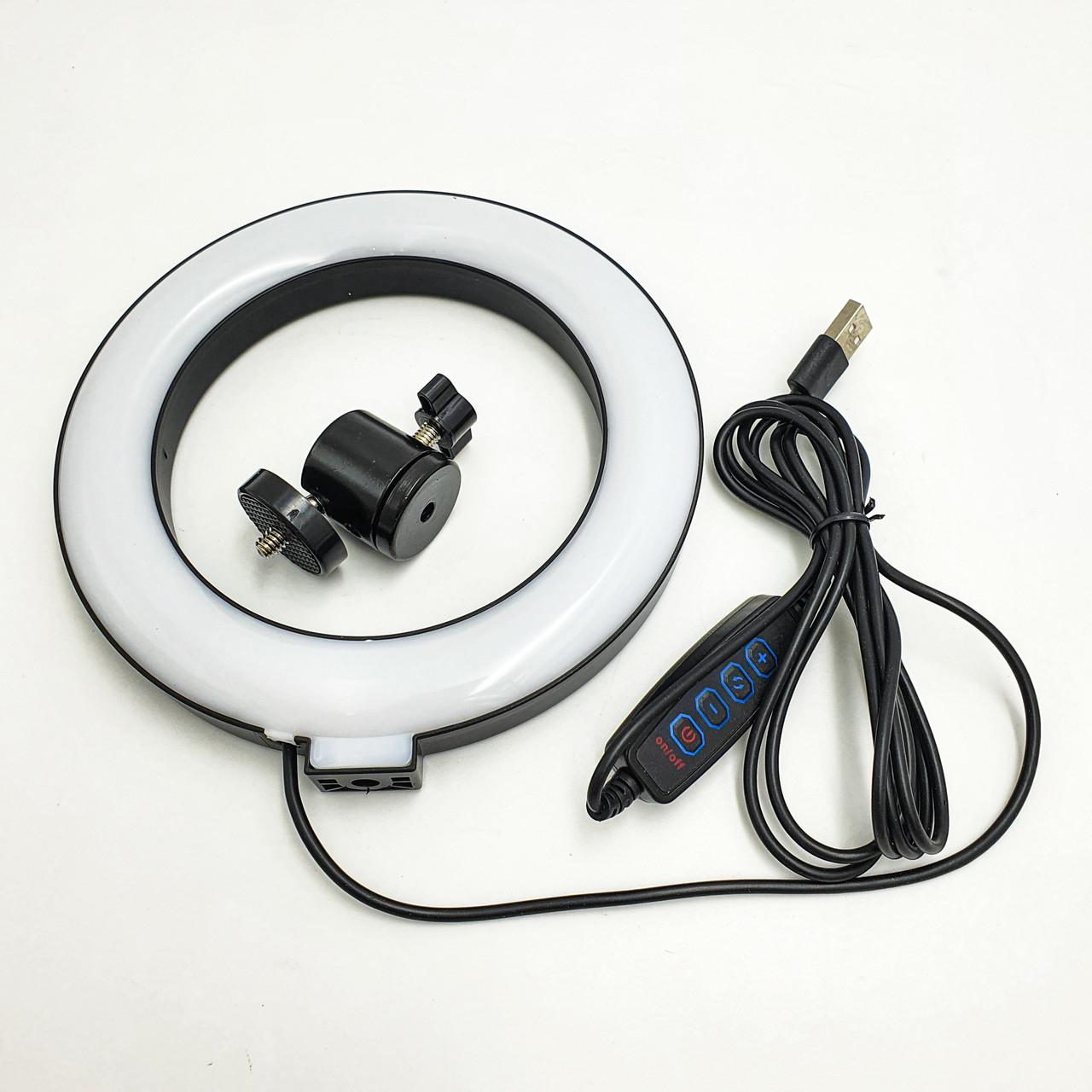 Кольцевая LED лампа 16см 10W регулировка яркости и температуры свечения селфи кольцо подсветка блогера фотографа визажиста Elite LUX EL-1140