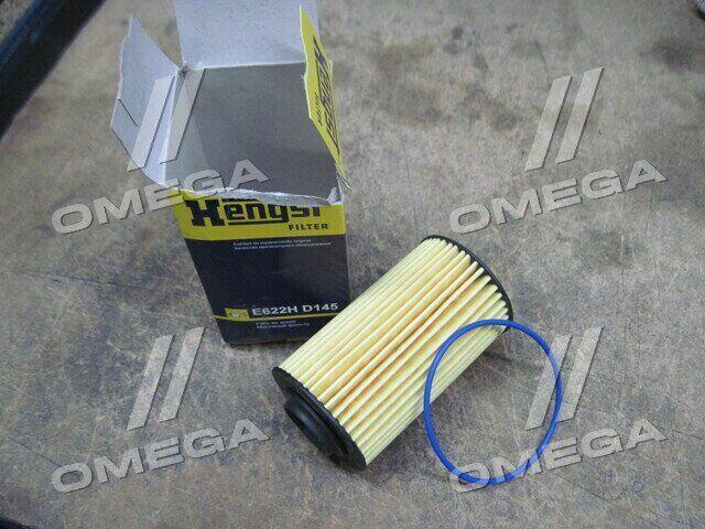 Фильтр масляный двигателя OPEL INSIGNIA 2.8 08- (без упаковки)| Hengst