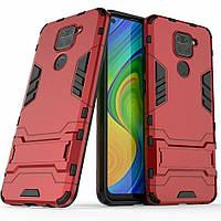 Чохол Iron для Xiaomi Redmi Note 9 броньований бампер Red