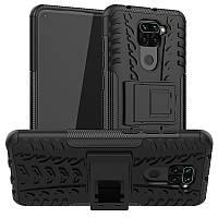 Чохол Armor для Xiaomi Redmi Note 9 протиударний бампер Black