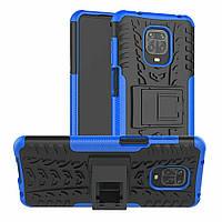 Чохол Armor для Xiaomi Redmi Note 9 Pro протиударний бампер Blue
