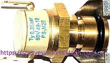 Датчик давления воды латунь клипса 12 мм (б.ф.у, EU) Beretta CIAO N/J, Ferroli, арт. R20003181, к.з. 0021
