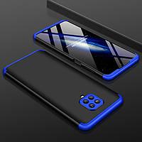 Чохол GKK 360 для Xiaomi Redmi Note 9 Pro Max бампер оригінальний Black-Blue