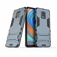 Чохол Iron для Xiaomi Redmi Note 9 Pro броньований бампер Dark Blue