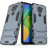 Чохол Iron для Xiaomi Redmi Note 9 броньований бампер Dark Blue