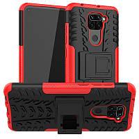 Чохол Armor для Xiaomi Redmi Note 9 протиударний бампер Red