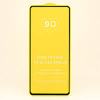 Захисне скло AVG 9D Full Glue для Xiaomi Redmi Note 9 Pro Max повноекранне чорне