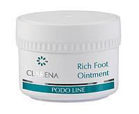 Заживляющая мазь с витамином А для потрескавшейся кожи стоп, локтей и коленей Clarena Rich Foot Ointment
