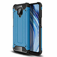 Чохол Guard для Xiaomi Redmi Note 9 Pro Max бампер протиударний Blue