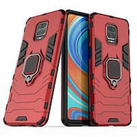Чохол Iron Ring для Xiaomi Redmi Note 9 Pro броньований бампер Red