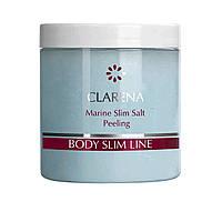 Солевой скраб для тела, рук и ног Clarena Marine Slim Salt Peeling