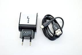 Зарядное устройство 4you A22 (2100mAh100%, 2 USB, Led) black/white + Type C