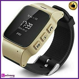 Смарт часы D99 Gold с GPS