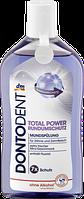 Ополаскиватель для полости рта Dontodent Mundspulung Total Power Интенсивное очищение, 500 мл