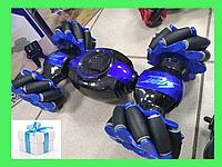 Машина-перевертыш трансформер багги на радиоуправлении Hyper Fire с роликовыми колесами 34 см (Синий)