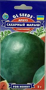 Кавун Цукровий Малюк 2г