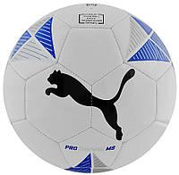 М'яч Puma PRO 5 Training (0046)