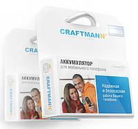 Аккумулятор Craftmann для Samsung SGH-D880 Duos AB553850DE 2500 mAh усиленный