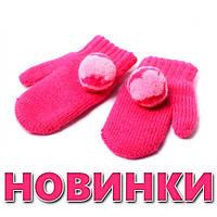 Варежки ― один из самых необходимых вещей зимнего детского гардероба