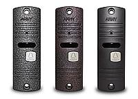 Вызывная панель ARNY AVP-05 NEW