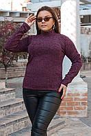 Гольф женский большой размер 4016 (50 52 54 56) (цвета: беж,графит,бутылка,бордо,т.синий) СП, фото 1