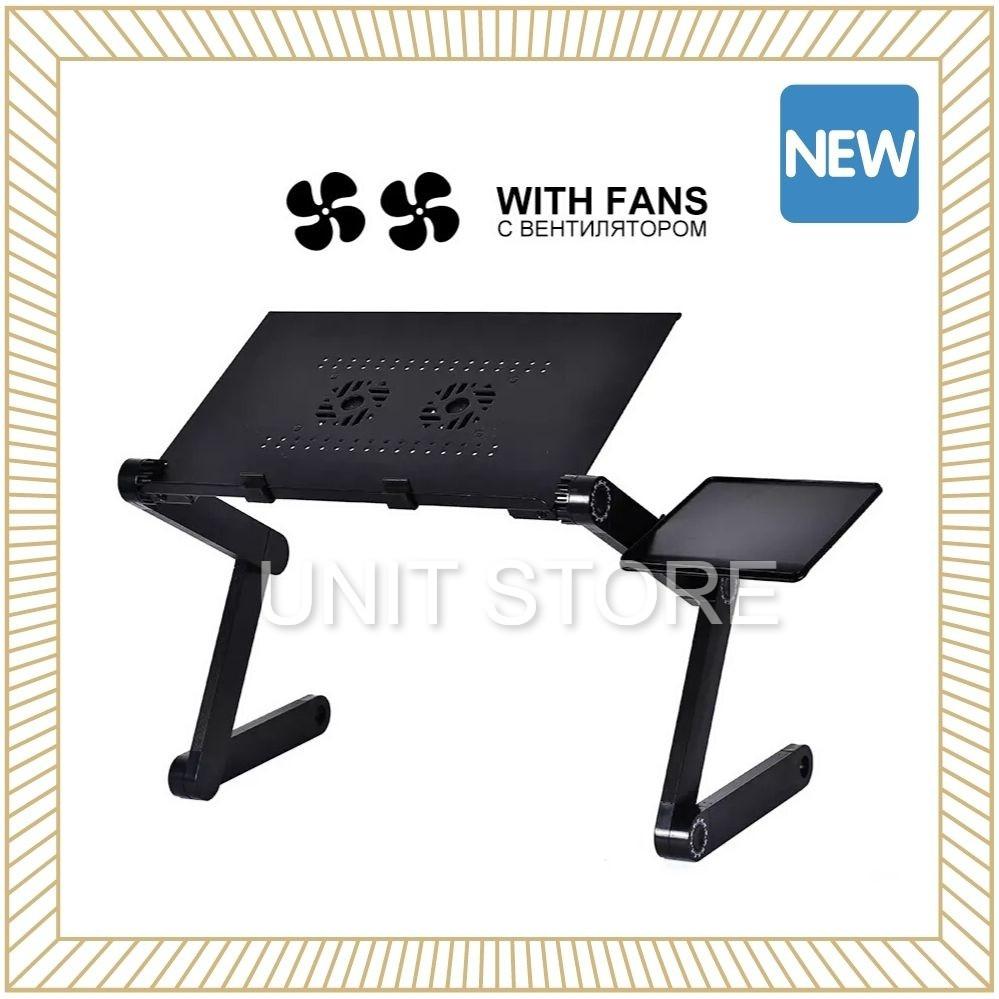 Столик для ноутбука трансформер Портативный с вентилятором Laptop Table T8 подставка с кулером складной