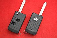 Ключ выкидной Toyota Prado 120 корпус 2 кнопки Тип Mens Style