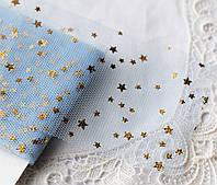 Лента фатиновая мягкая в звездочку, 20х5 см, голубая \ золото