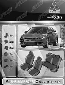 Авточехлы Mitsubishi Lancer X (1.6) 2012- (sedan) EMC Elegant