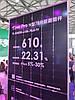 Jinko представляє нові сонячні батареї потужністю 610 Вт