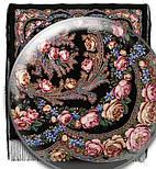 Квіти під снігом 1099-19, павлопосадский хустку (шаль) з ущільненої вовни з шовковою бахромою в'язаної, фото 2