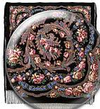 Квіти під снігом 1099-19, павлопосадский хустку (шаль) з ущільненої вовни з шовковою бахромою в'язаної, фото 3