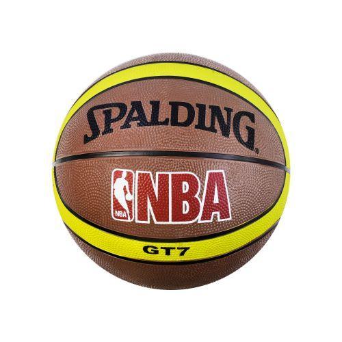 Баскетбольный мяч, №7
