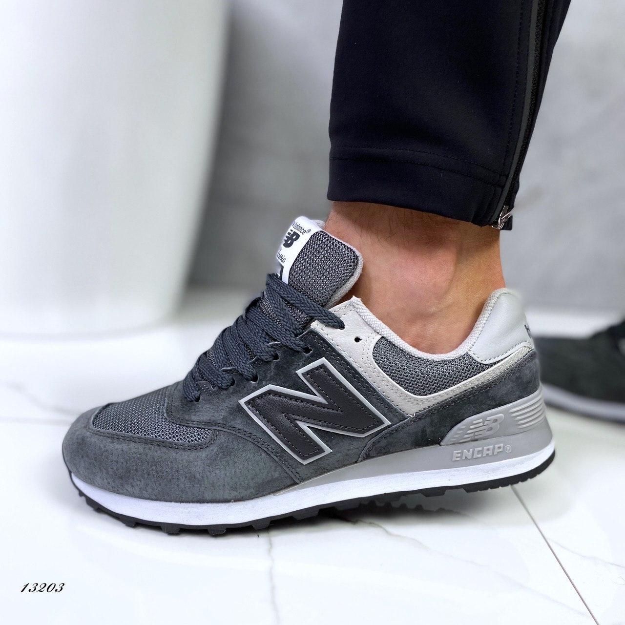 Мужские кроссовки N_B натуральная замша