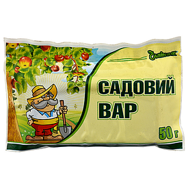 Садовый вар Садовник брикет 50 г