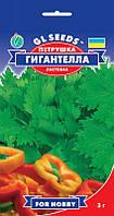 Петрушка Гигантелла листовая скороспелая нежная сладкая ароматная холодо и жаро устойчивая, упаковка 3 г