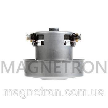 Двигатель (мотор) для пылесосов LPA HWX-PD(N1) 1400W