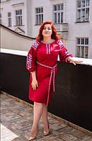 Красивое яркое женское платье с вышивкой в больших размерах