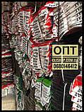 Лікувальний пояс-корсет з собачої шерсті, Туреччина, Розміри в описі, фото 6