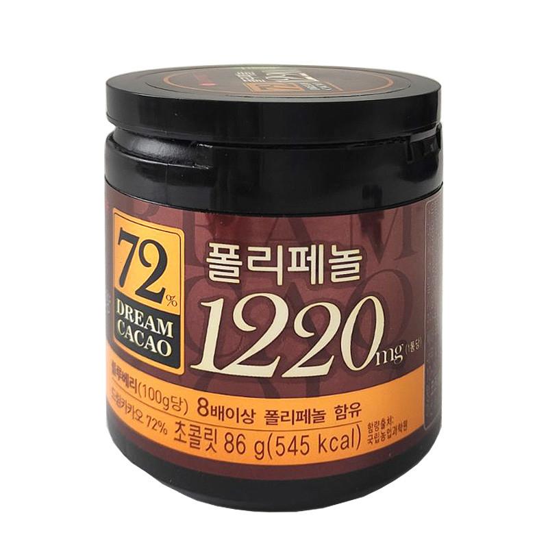 Цукерки Dream Cacao 72%, 6x86г/уп, 24 шт/ящ_3715