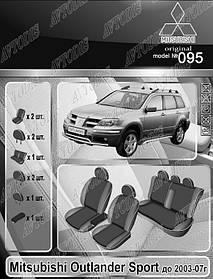 Авточехлы Mitsubishi Outlander Sport 2003-2007 EMC Elegant